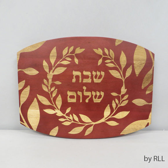 CHALLAH BOARD, MAHOGANY FINISH WITH LASERED  FLOWER DESIGN