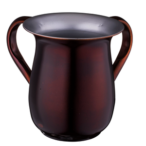 A&M Judaica Powder Coated Stainless Steel Washing Cup, (Copper Brown, Textured Bronze, Textured Silver)