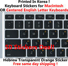 Hebrew Transparent FOR NOOK Accessories Keyboard Sticker With Yellow Letters