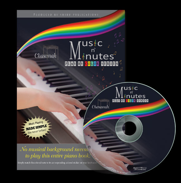 Music in Minutes Play by Color - Wedding Songs