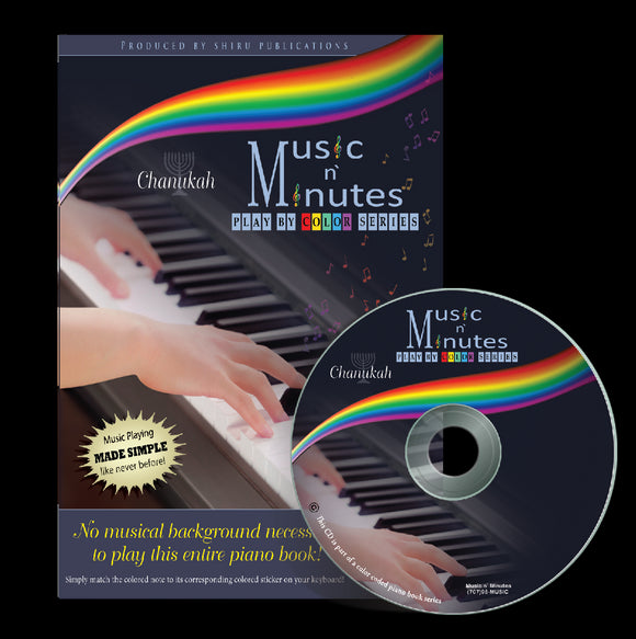Music in Minutes Play by Color - Chanuka Songs
