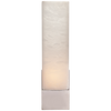 Covet Tall Box Bath Sconce - Luxury Lighting By Greige
