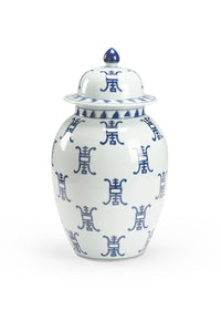 Chinese Covered Urn, Chelsea House, Dashing Trappings, Ginger Jar