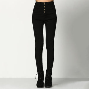 Solid Button Front Skinny Jeans