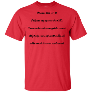 Psalm121.12 Gildan Youth T-Shirt