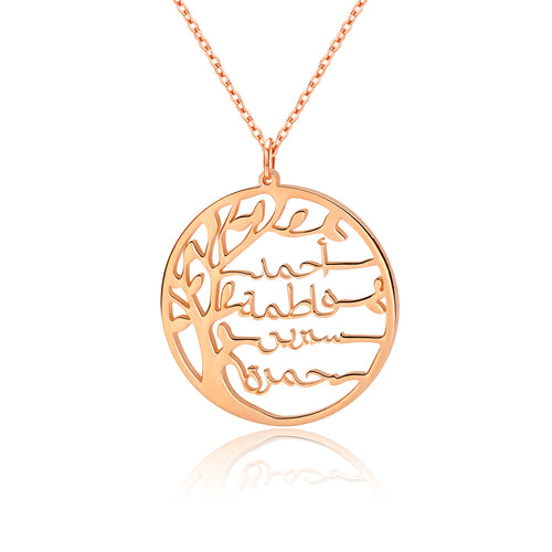 Arabic name necklace: family tree