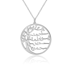 Load image into Gallery viewer, Arabic name necklace: family tree