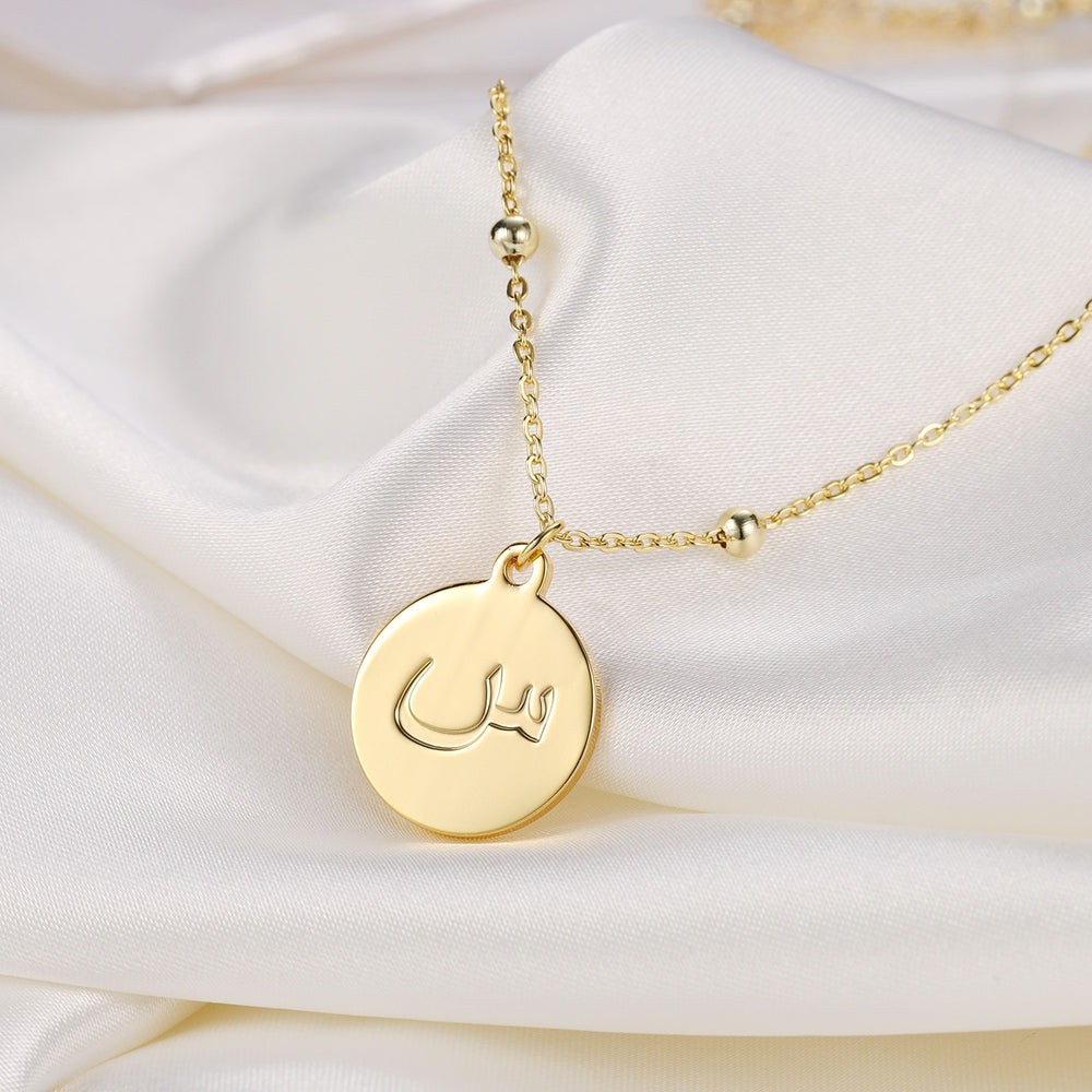 Load image into Gallery viewer, Arabic Letter Necklace