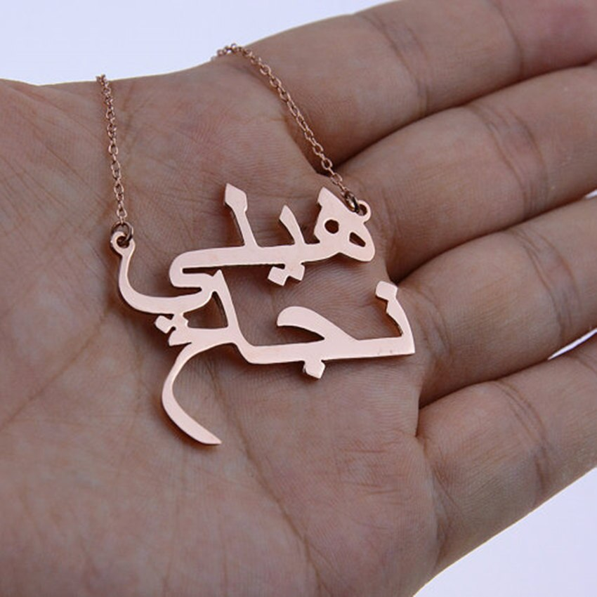 Load image into Gallery viewer, Arabic double name necklace: 2 names