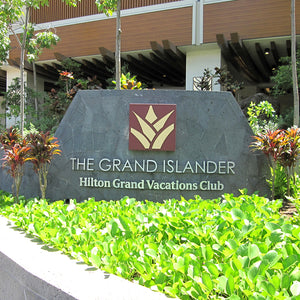 Listing #3066 The Grand Islander by Hilton Honolulu, HI