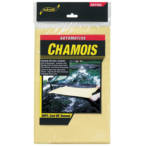 chamois leather for car cleaning | tanned sheepskin chamois | professional car detailing products