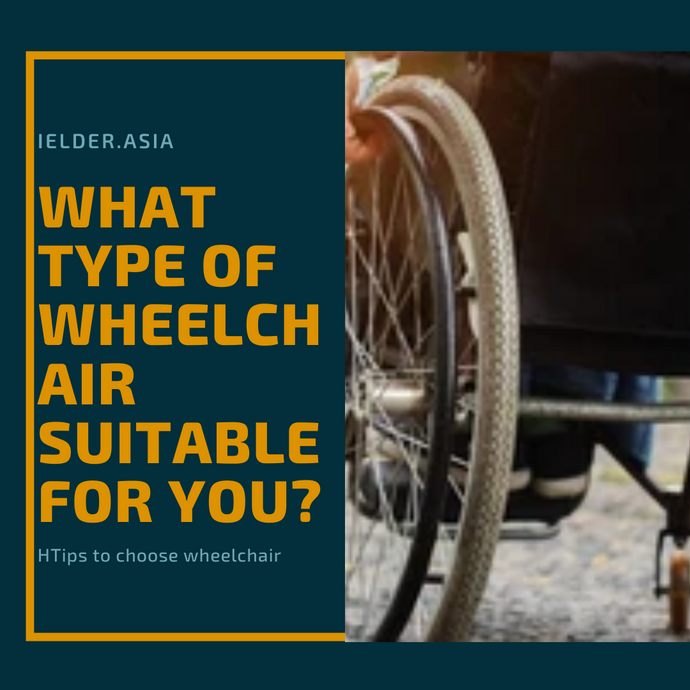 What type of Wheelchair Suitable for you?