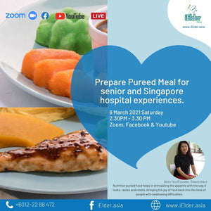 Zoom Event- Trends in Texture modified diets & importance of nutrition for patients and elderly