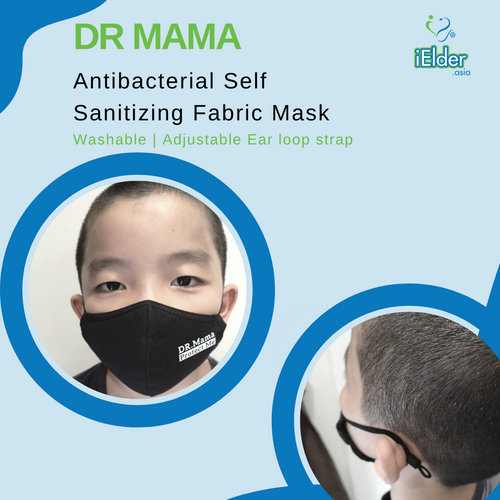 Dr Mama Reusable Washable Fabric Mask [Kids size] (self sanitizing & anti microbial)