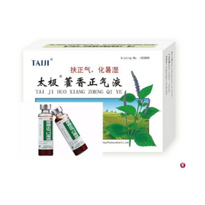 TaiJi Huo Xiang Zheng Qi oral liquid (Agastaches Qi-Regulating liquid)
