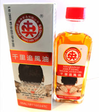 NH Qian Li Zhui Feng Medicated Oil 60ML (南兴千里追风油)