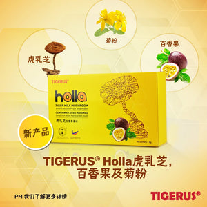 TIGERUS Tiger Milk Mushroom with Passion Fruit and Inulin (2g x 30 sachets)