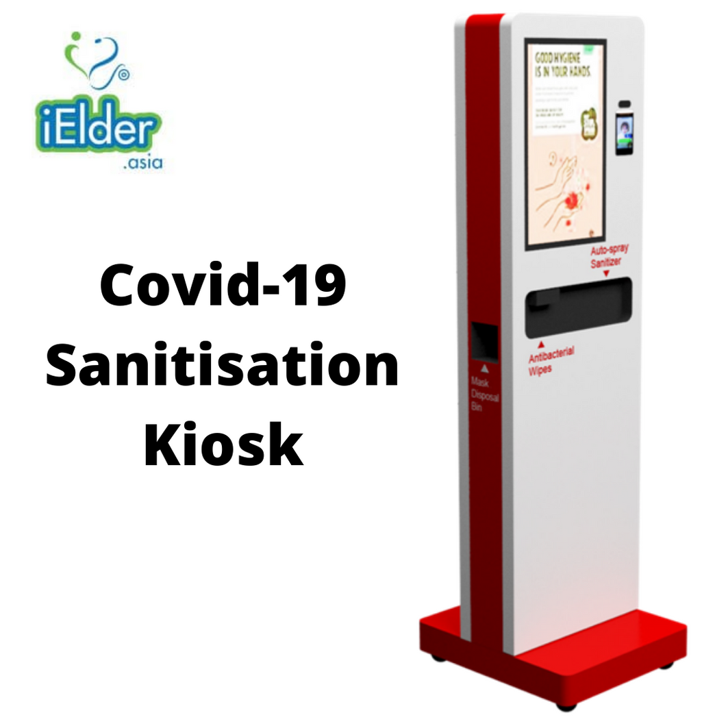 Covid-19 5 in 1 Sanitisation Kiosk  [measure temperature, registration, auto hand sanitize]