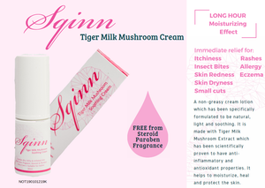 SQINN® Tiger Milk Mushroom Cream (30ml) - Asian Integrated Medical Sdn Bhd (ielder.asia)