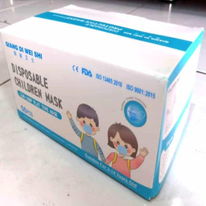 Disposable Children Mask - Suitable for 3-14 years old (50 pcs)