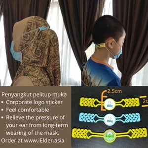 Customization Face Mask Extender Adjustable Strap (Penyangkut Penyambung Facemask)