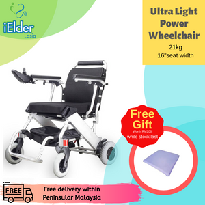 "Black Ultra Light Power Wheelchair 21kg (16"") - Asian Integrated Medical Sdn Bhd (ielder.asia)"
