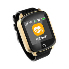 Elderly Fall-down Alarm Smart Watch - Asian Integrated Medical Sdn Bhd (ielder.asia)