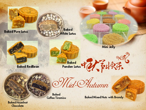 Organic Baked Moon Cake (4 pcs) 感恩有机传统饼皮月饼(4粒装) - Asian Integrated Medical Sdn Bhd (ielder.asia)