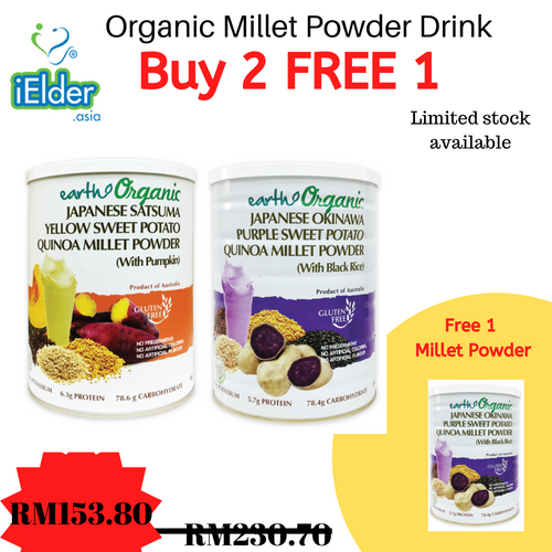 Earth Organic Japanese Okinawa Sweet Potato Quinoa Millet Powder 850g (BUY 2 FREE 1) [Expiry date: 01/2021] - Asian Integrated Medical Sdn Bhd (ielder.asia)