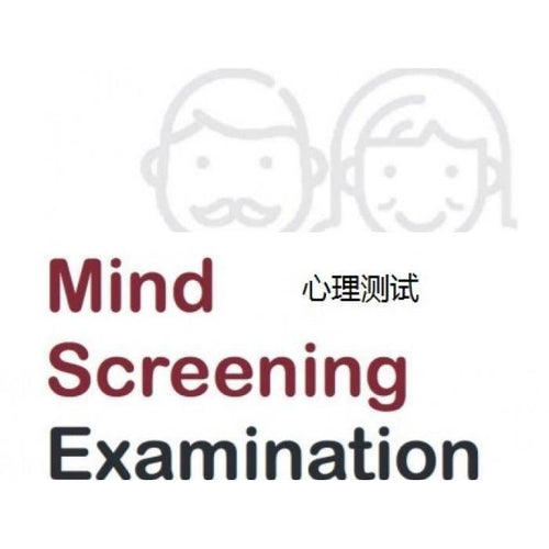 Health Screening (Mind Screening Examination)