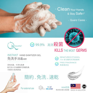 Quarz Instant Hand Sanitizing Gel (100ml)-Kill 99.9% germs (Child Friendly) - Asian Integrated Medical Sdn Bhd (ielder.asia)