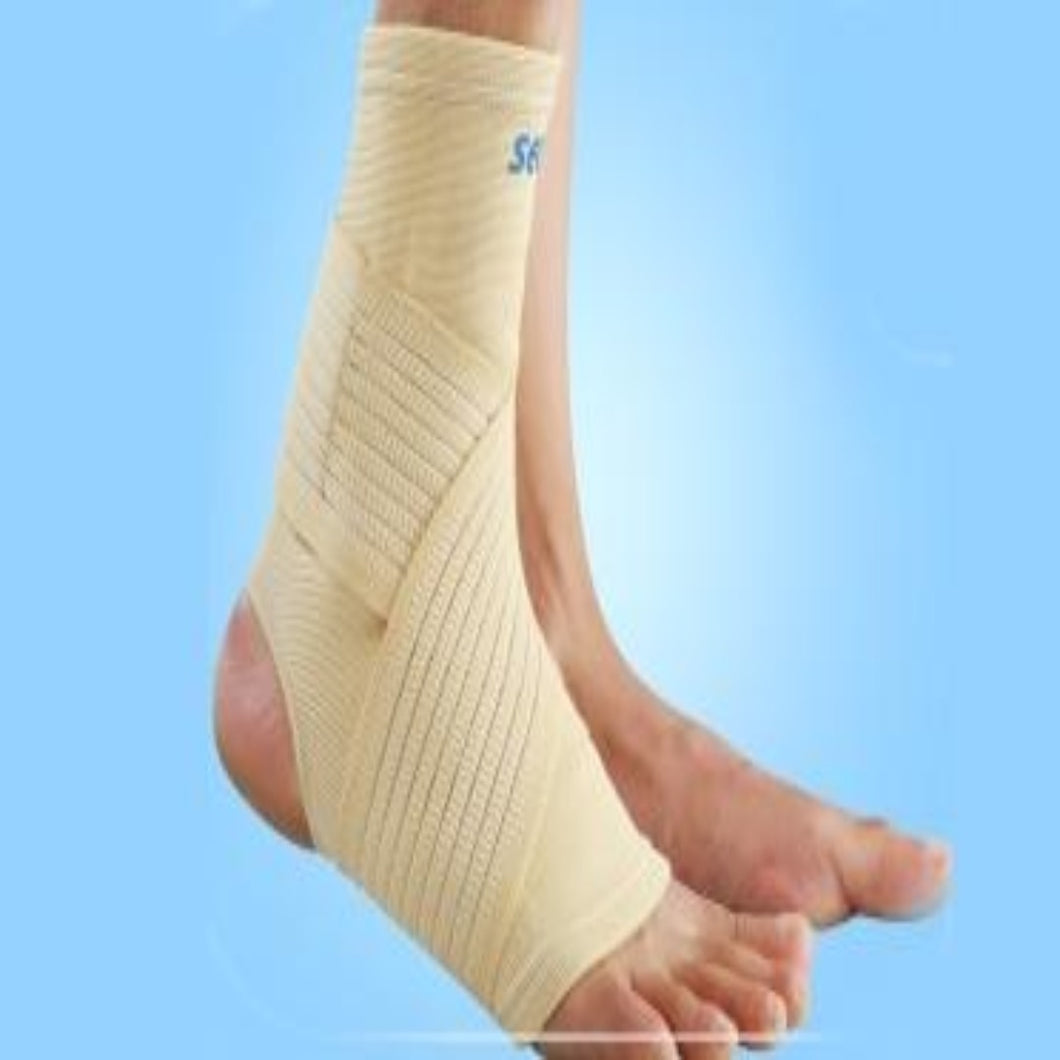 SEGO Ankle Binder - Asian Integrated Medical Sdn Bhd (ielder.asia)