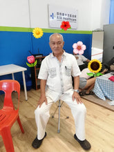 Adjustable and Foldable Portable Seat Cane (Grey) - Asian Integrated Medical Sdn Bhd (ielder.asia)