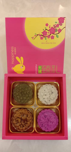 Organic Snow Skin Moon Cake (4 pcs) 有机冰皮月饼(4粒装) - Asian Integrated Medical Sdn Bhd (ielder.asia)
