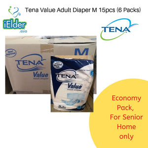 TENA Value For Senior Nursing Home per carton (15pcs/bag, 6 bags) - Asian Integrated Medical Sdn Bhd (ielder.asia)