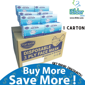 Top Mask Medical Disposable 3 Ply Face mask (50pcs per box) (MADE IN MALAYSIA)
