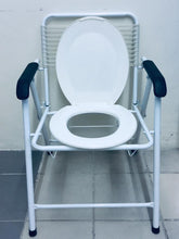 [Second Hand] Esco Folding Commode Chair (White)