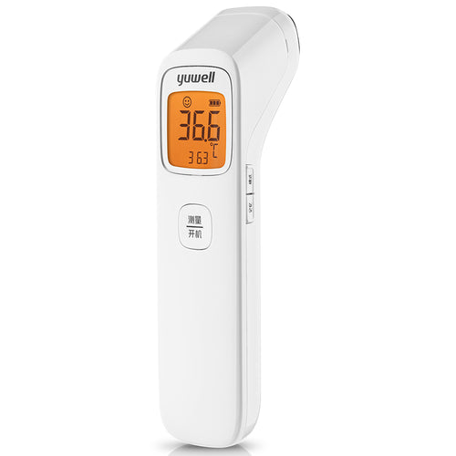 [Pre-order] Yuwell YHW-2 Infrared Forehead Thermometer [ETA: 1st or 2nd week of April]