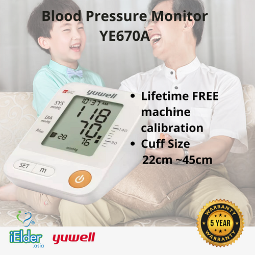 Yuwell Electronic Blood Pressure Monitor YE670A