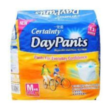 Certainty Adult Daypants (Regular Pack) - Asian Integrated Medical Sdn Bhd (ielder.asia)