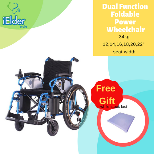 Black Dual Function Foldable Power Wheelchair (34kg)