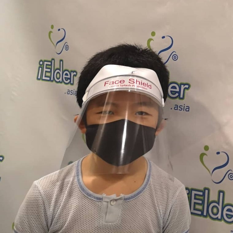 Protective Face Mask Shield II (Kids)