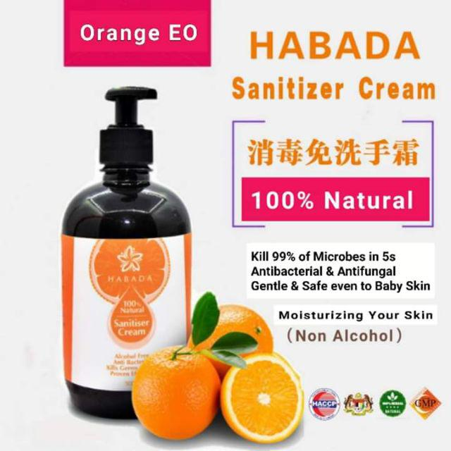 Habada natural based Sanitizing Cream 500ml - Asian Integrated Medical Sdn Bhd (ielder.asia)