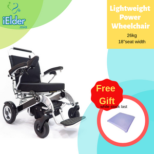 "Black Lightweight Power Wheelchair 26kg (18"")"