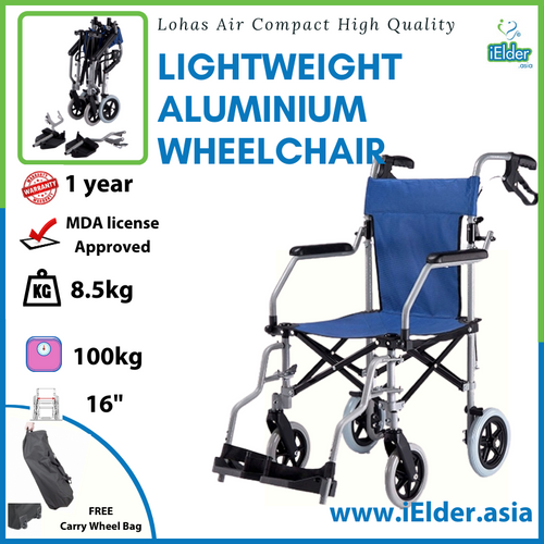 Lohas Air Compact High Quality lightweight Aluminium wheelchair w/ Bag 8.5kg (16