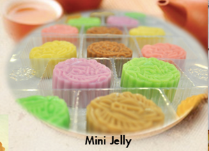Organic Mini Jelly Moon Cake (16 pcs) 有机迷你果冻月饼(16粒装) - Asian Integrated Medical Sdn Bhd (ielder.asia)