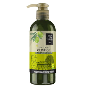 Eyup Sabri Tuncer Olive Oil Hand & Body Lotion (250ml)