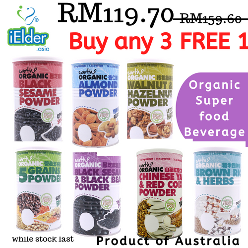Earth Organic Super Food Beverages (Buy any 3 Free 1) Product of Australia