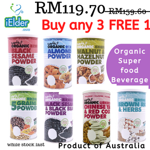 Earth Organic Super Food Beverages (Buy any 3 Free 1) Product of Australia [expiry date: 04/2021] - Asian Integrated Medical Sdn Bhd (ielder.asia)