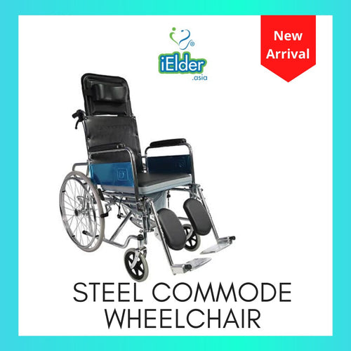 Steel Reclining Commode Wheelchair - Asian Integrated Medical Sdn Bhd (ielder.asia)